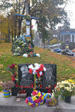 Memorial das vítimas em Kiev Imagem de Stock Royalty Free