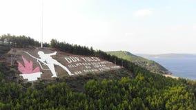 Memorial de Dur Yolcu