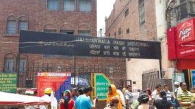 Memorial de Jallianwala Bagh, Amritsar, Punjab Imagem de Stock