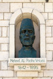 Memorial de Mehmet Ali Pashe Vrioni em Berat, Albânia imagens de stock royalty free