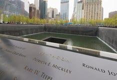 Memorial do ponto zero Imagens de Stock Royalty Free