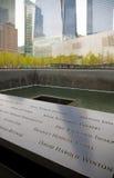 Memorial do ponto zero Imagem de Stock