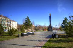 The memorial Eternal flame Stock Photography