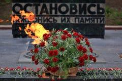 Memorial Eternal Flame in Pyatigorsk, Russia Stock Image