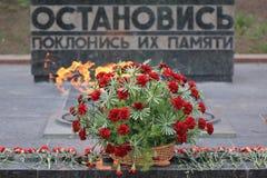 Memorial Eternal Flame in Pyatigorsk, Russia Royalty Free Stock Photos