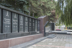 Memorial Eternal Flame in Pyatigorsk, Russia (to lhe lost heroes Royalty Free Stock Images