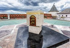 Memorial foundation stone of the Kul Sharif mosque royalty free stock photos