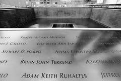Memorial fountain New York royalty free stock image