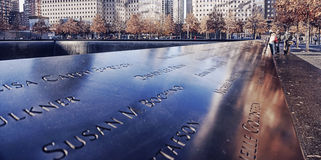 Memorial fountain New York Royalty Free Stock Photo