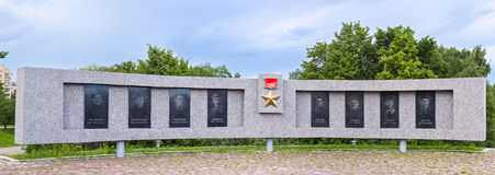 Memorial Gallery of Heroes of the Soviet Union Royalty Free Stock Photography