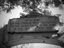 Memorial Gate for British Chinese Soldiers,Hong Kong Stock Photo