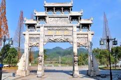 Memorial Gateway Royalty Free Stock Photography