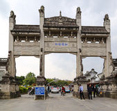 Memorial gateway in Heshun town, Yunnan, China Royalty Free Stock Images