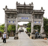 Memorial gateway in Heshun town, Yunnan, China Stock Photos