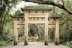 Memorial Gateway in Mount Emei Royalty Free Stock Images