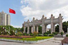 The memorial gateway of Sun Yat-Sen University 3 Stock Photo