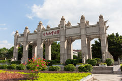 The memorial gateway of Sun Yat-Sen University Stock Photo