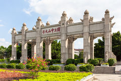 The memorial gateway of Sun Yat-Sen University 4 Royalty Free Stock Photography