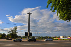 Memorial of the Great Patriotic War on Victory Square in Tver Stock Photography