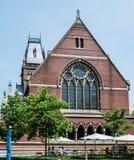 Memorial Hall, Cambridge, Massachusetts Stock Photo