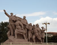 The memorial hall of Chairman Mao Zedong Stock Photo