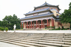 Memorial hall inchina Stock Photography