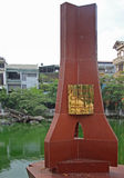 Memorial in hanoi on one lake: the wreckage of b52 Stock Photos
