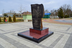 Memorial in honor of the bicentenary of the foundation of the village of Poltavskaya. Royalty Free Stock Photos