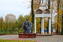 Memorial in honor of soldiers-Afghans in park, Senno, Belarus Royalty Free Stock Images