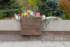 The memorial inscription of the hero city of Leningrad at the entrance area of the historical-memorial complex Stock Image