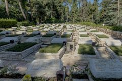 Memorial of the Israeli Liberation Army on Mount Herzl. IDF royalty free stock photos