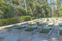 Memorial of the Israeli Liberation Army on Mount Herzl. IDF royalty free stock image