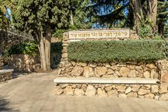 Memorial of the Israeli Liberation Army on Mount Herzl. IDF stock images
