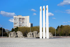 Memorial in Komsomolsk-on-Amur, Far East, Russia Royalty Free Stock Photography