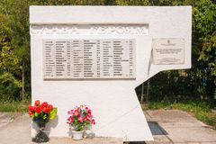 Memorial with the list of the common grave of Soviet soldiers who died during the liberation of th. Anapa, Russia- August 28, 2016: Memorial with the list of the Royalty Free Stock Images