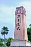Memorial in Melaka Stock Photo