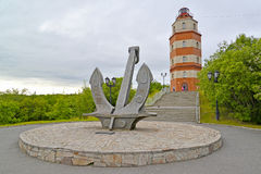 Memorial  In memory of the seamen who were lost in a peace time. Murmansk Royalty Free Stock Photo