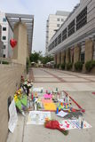 Memorial of Michael Jackson at UCLA Medical Center Royalty Free Stock Photography