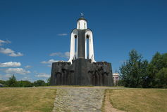 A memorial in Minsk Royalty Free Stock Image
