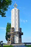 Memorial monument to the Holodomor victims Kyiv, Ukraine Royalty Free Stock Image