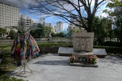 The Memorial Monument to the Victims of Atomic bomb Hiroshima Municipal Girls High School. Japan. It is dedicated to girls from near school died during a stock photography