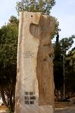 Memorial of Moses. At Nebo mountain, Jordan Royalty Free Stock Photography