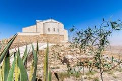 The Memorial of Moses at Mount Nebo, Jordan. The Memorial church of Moses at Mount Nebo, Jordan Stock Photos