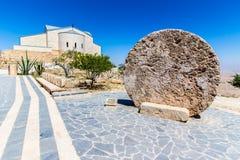 The Memorial of Moses at Mount Nebo, Jordan. The Memorial church of Moses and the old portal of the monastery at Mount Nebo, Jordan Royalty Free Stock Photo