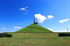 Memorial Mound of Glory in Belarus Royalty Free Stock Photo
