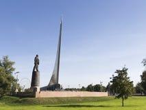 Memorial Museum of Cosmonautics and the monument to Sergei Korol Royalty Free Stock Photo