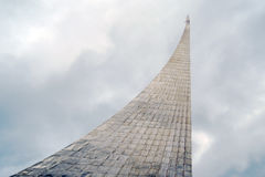 Memorial museum of cosmonautics in Moscow. Stock Photo