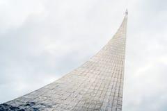 Memorial museum of cosmonautics in Moscow. Stock Photography