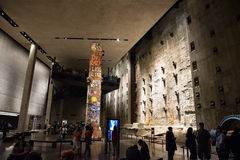 9 11 Memorial Museum New York Royalty Free Stock Image