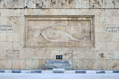 Memorial. Near the Greek parliament Royalty Free Stock Images